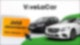 ViveLaCar Visual Spot 2021